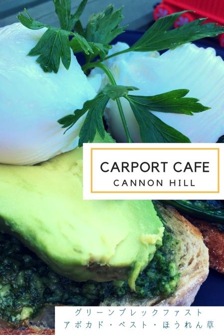 carport cafe