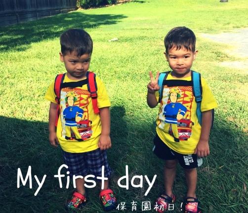 my-first-day2.jpg
