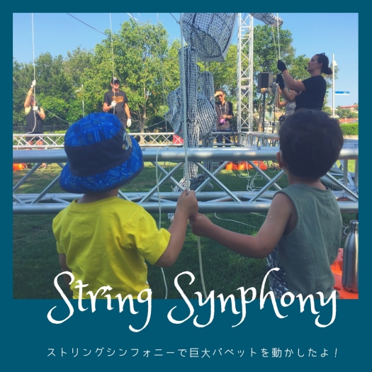 String Synphony